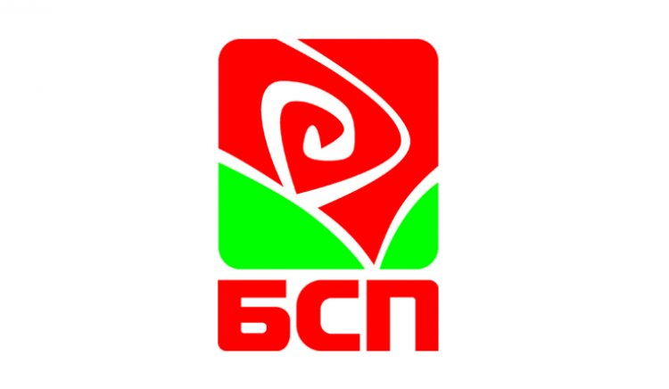Пресконференция на народните представители Крум Зарков, Георги Стоилов и Пенчо Милков