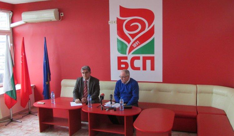 БСП-Русе проведе редовната си пресконференция